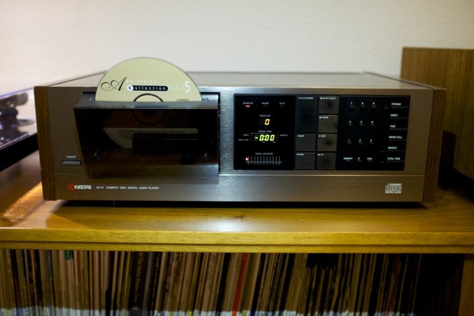 Vintage-Hifi-VIntageHifi-Kyocera-DA01-CD-Player-DA-01-oldschool 2